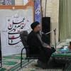 شهردار و اعضای شورا و پرسنل شهرداری درمراسم ختم و گرامیداشت آیت الله هاشمی رفسنجانی حضورپیدا کردند