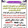 جشن اقوام ايراني جمعه در عاليشهر برگزار خواهد شد