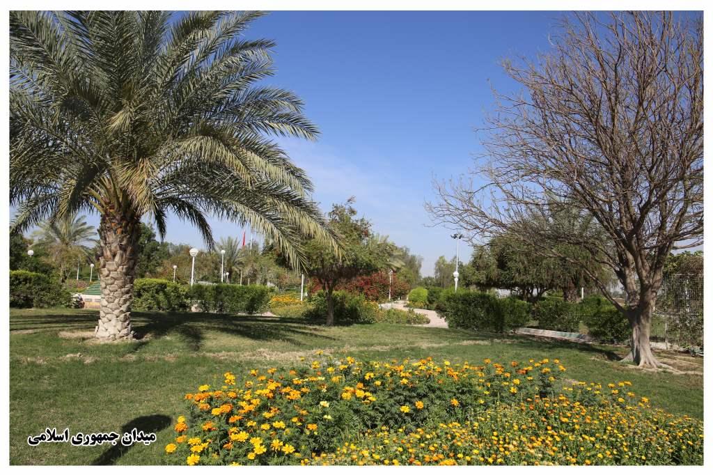 میدان جمهوری اسلامی