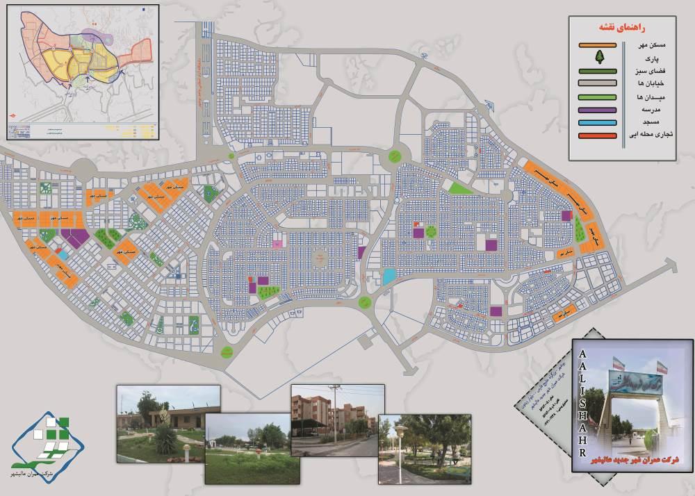 map alishahr