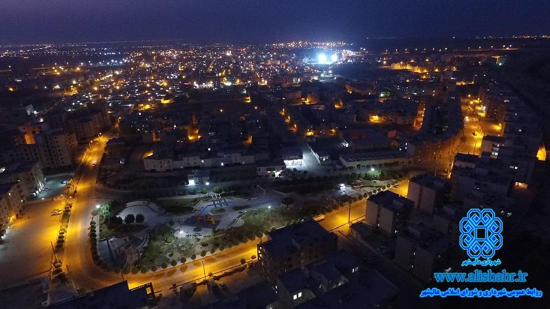 نمايي از عاليشهر در شب